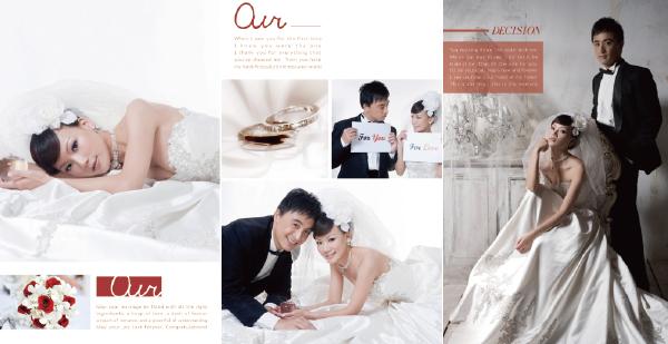 新世代婚禮APP – 愛婚享
