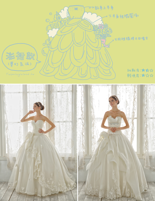 style02-princess