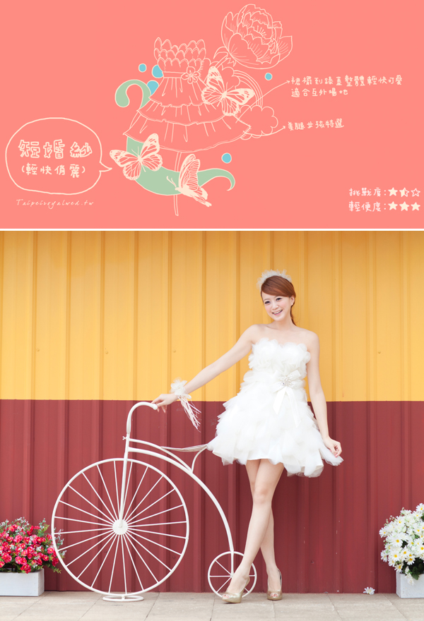 style03-short