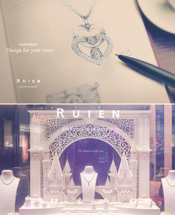 ruien05