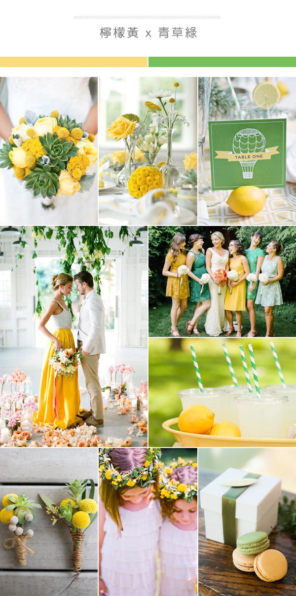 summercolors03-yellowgreen