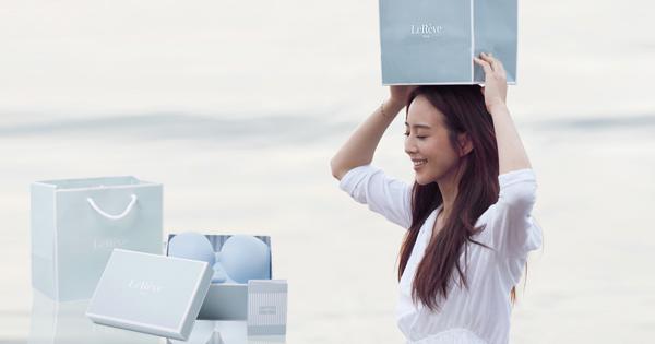 聖誕好禮活動 – 送給女孩們最貼心的禮物! LeRêve 法式美型AirBra兩用型內衣! 徵集2名幸運準新娘!