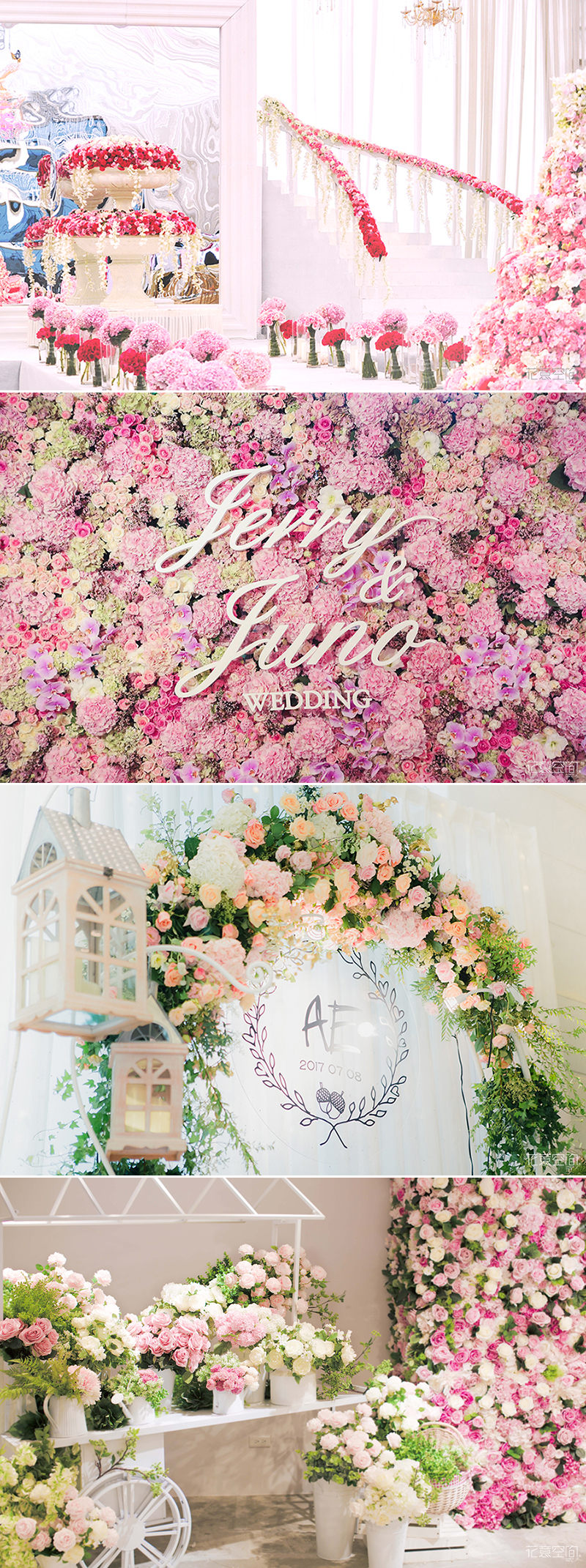 flowerspace5