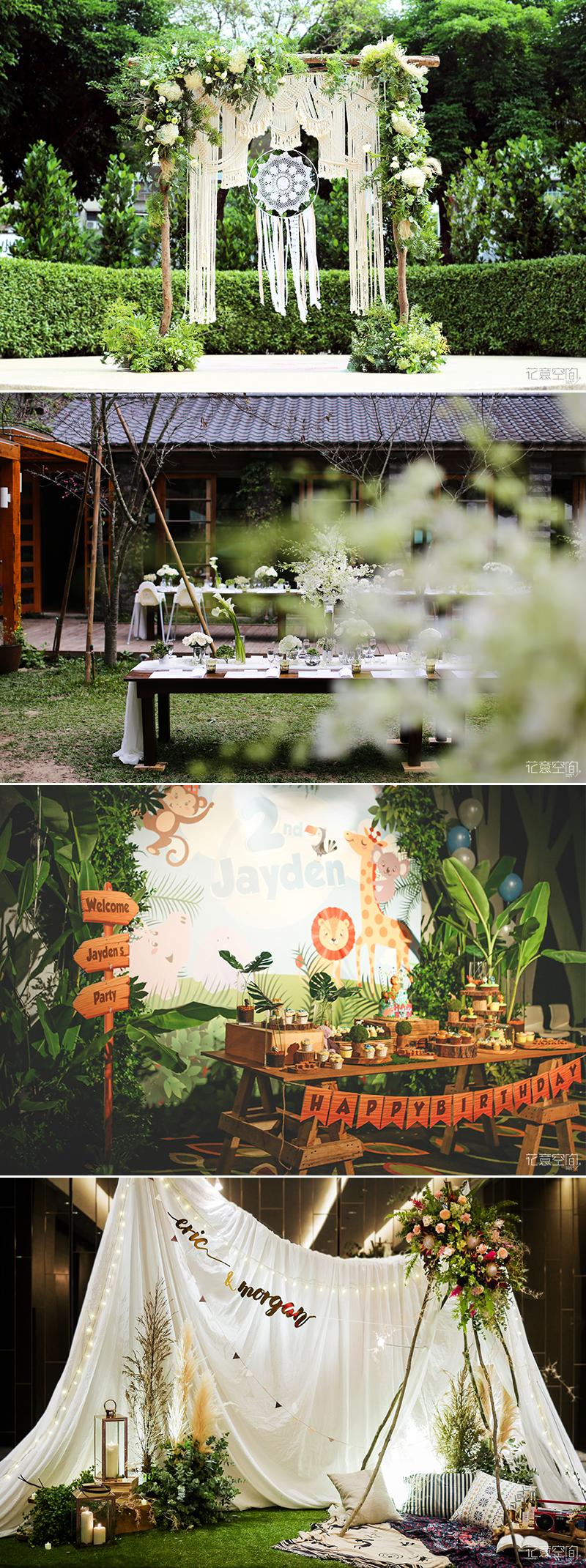 flowerspace9